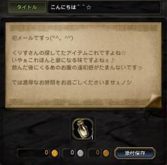 Blog_1206_05.jpg