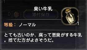 Blog_1206_06.jpg