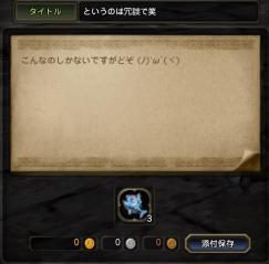 Blog_1206_07.jpg