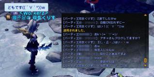 Blog_1207_00.jpg