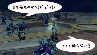 Blog_1207_01.jpg