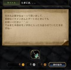 Blog_1207_06.jpg