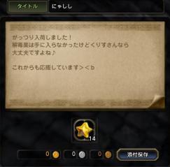 Blog_1207_08.jpg