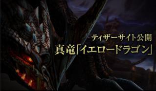 Blog_1207_10.jpg