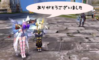 Blog_1207_11.jpg
