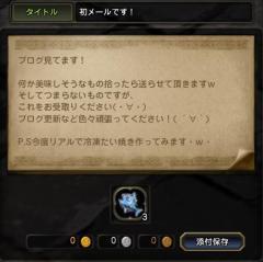 Blog_1209_04.jpg