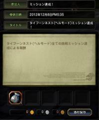 Blog_1209_08.jpg