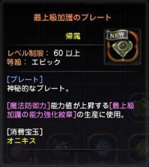 Blog_1209_11.jpg