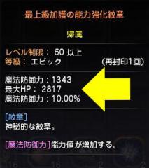 Blog_1209_13.jpg
