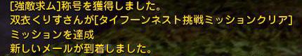 Blog_1209_17.jpg
