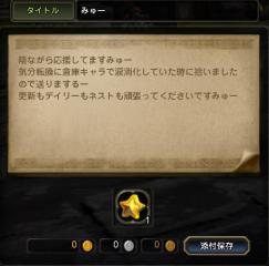 Blog_1210_01.jpg