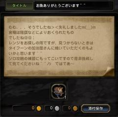 Blog_1210_02.jpg