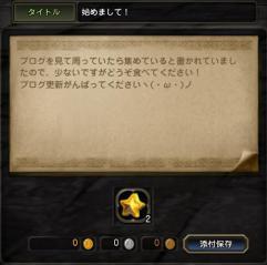 Blog_1210_04.jpg