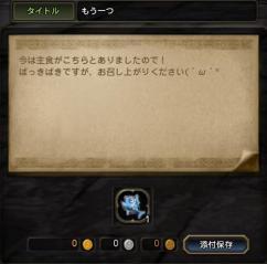 Blog_1210_05.jpg