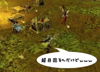 Blog_1210_13.jpg