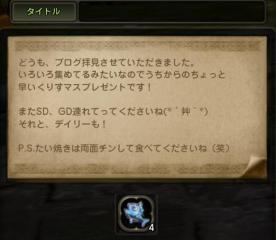 Blog_1212_01.jpg