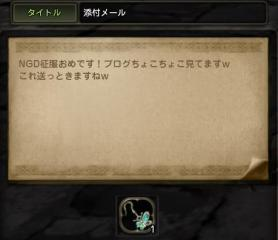 Blog_1213_05.jpg