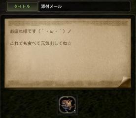 Blog_1213_09.jpg