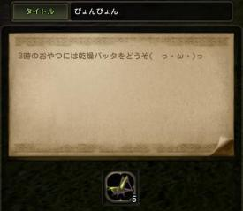 Blog_1213_10.jpg