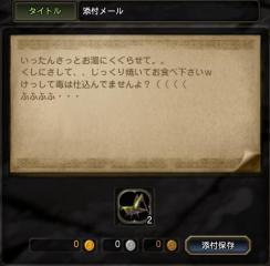Blog_1215_02.jpg