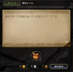 Blog_1215_08.jpg
