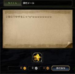 Blog_1215_11.jpg