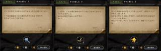 Blog_1215_18.jpg