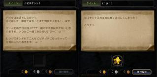 Blog_1215_19.jpg