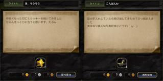 Blog_1217_00.jpg