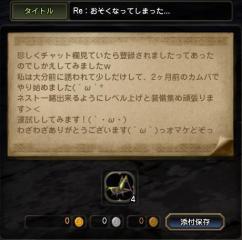 Blog_1217_01.jpg