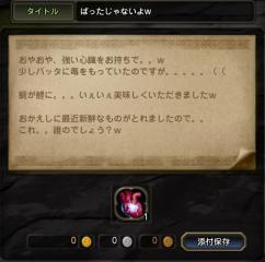 Blog_1217_04.jpg