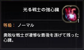 Blog_1217_05.jpg