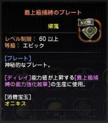 Blog_1217_06.jpg