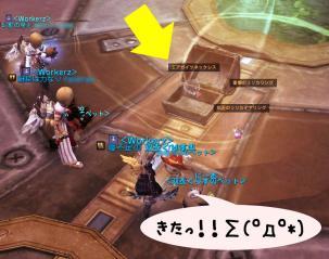 Blog_1217_08.jpg