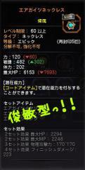 Blog_1217_09.jpg