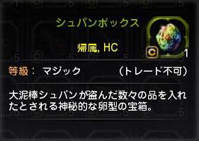 Blog_1217_11.jpg