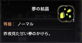 Blog_1218_02.jpg