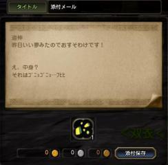 Blog_1218_03.jpg