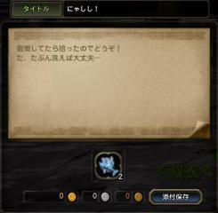 Blog_1218_04.jpg