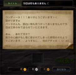 Blog_1218_05.jpg
