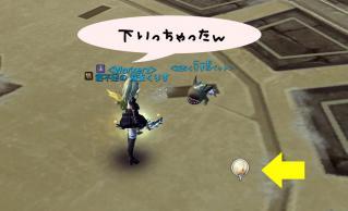 Blog_1221_01.jpg
