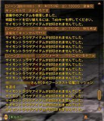 Blog_1221_02.jpg