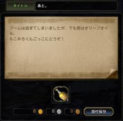 Blog_1221_05.jpg