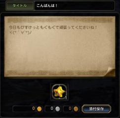 Blog_1221_06.jpg