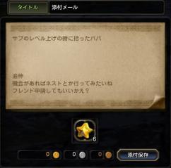 Blog_1221_07.jpg