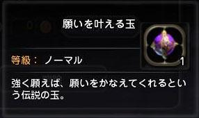 Blog_1221_08.jpg