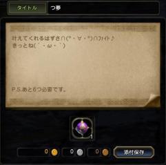 Blog_1221_09.jpg