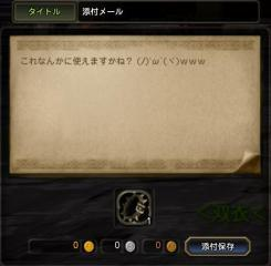 Blog_1221_12.jpg