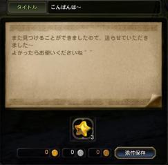 Blog_1222_01.jpg