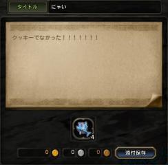 Blog_1222_02.jpg